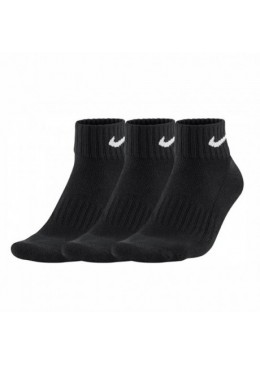 Nike 3 Pack Value Quarter Socks