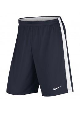 Nike Short Dry Academy