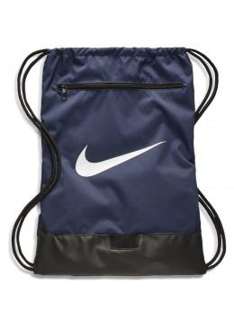 Sacca Nike Brasilia Gymsack