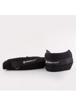 Coppia pesi caviglia/polso kg 1x2